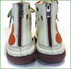 エスタシオン靴 estacion   et341ivmt アイボリーマルチ  カカトの画像