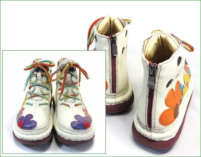 エスタシオン靴 estacion   et341ivmt アイボリーマルチ  パーツの画像