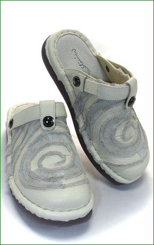 エスタシオン靴  estacion  et34iv アイボリー 右の画像