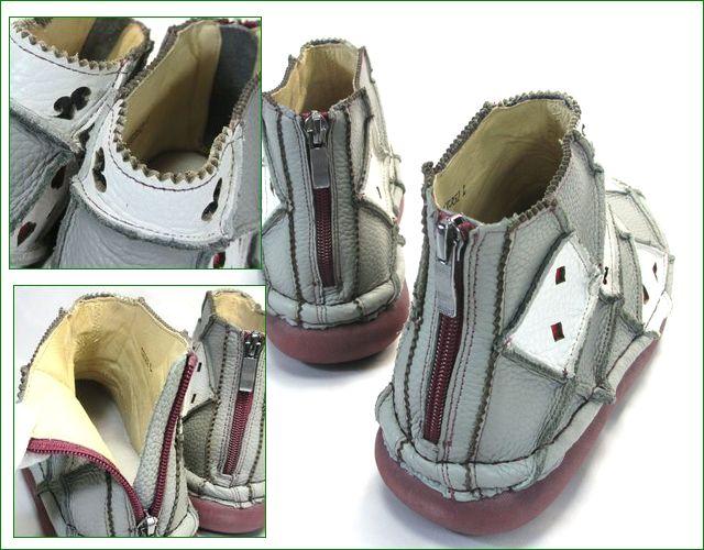 エスタシオン靴 estacion et352gyiv   グレイアイボリー パーツ画像