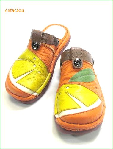 エスタシオン靴  estacion  et360or オレンジコンビ 全体画像