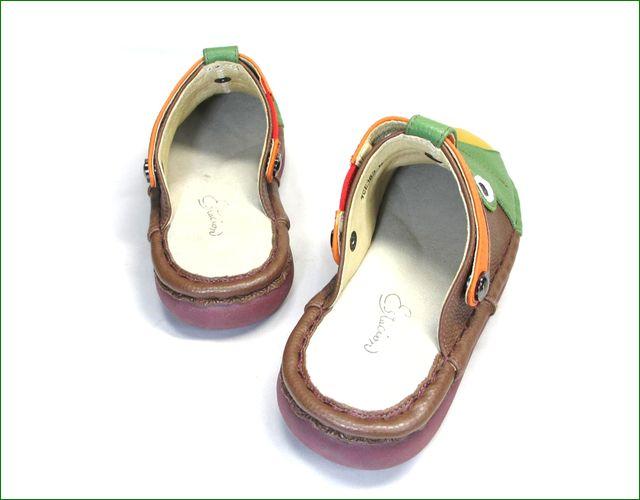 エスタシオン靴  estacion  et362br ブラウン 部分画像