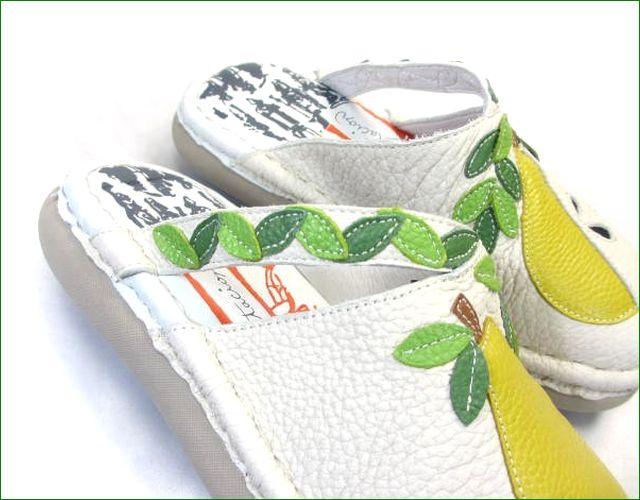エスタシオン靴  estacion  et385iv アイボリー 全体画像