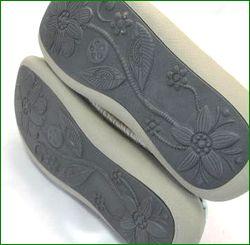 エスタシオン靴  estacion  et385iv アイボリー ソール画像