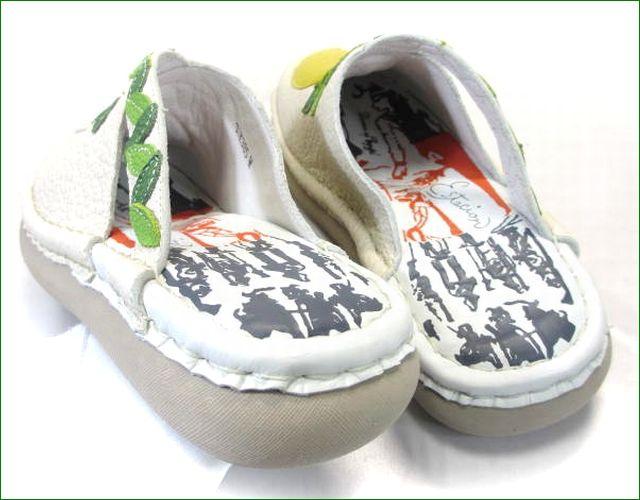 エスタシオン靴  estacion  et385iv アイボリー 部分画像
