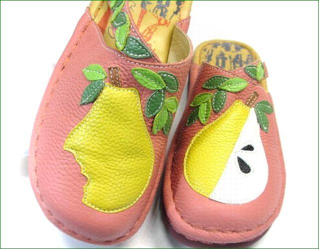 エスタシオン靴  estacion  et385spk サーモンピンク アップ画像