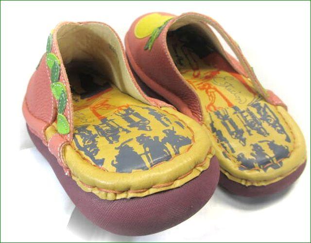 エスタシオン靴  estacion  et385spk サーモンピンク 部分画像