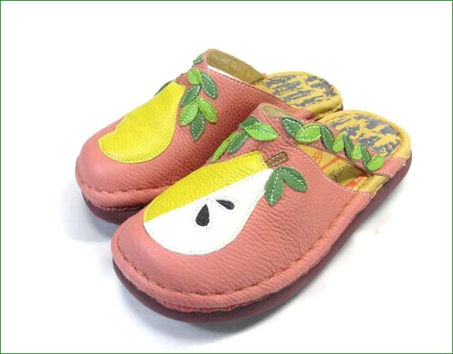 エスタシオン靴  estacion  et385spk サーモンピンク 全体画像