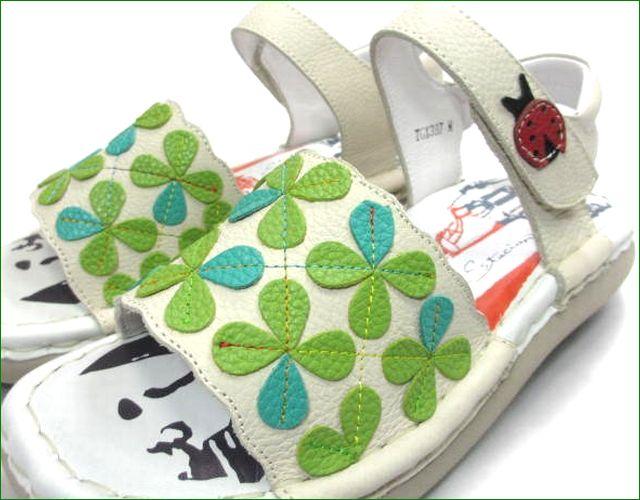 エスタシオン靴  estacion  et387iv アイボリー アップ画像