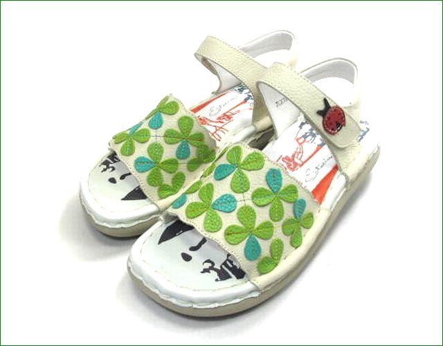 エスタシオン靴  estacion  et387iv アイボリー 全体画像