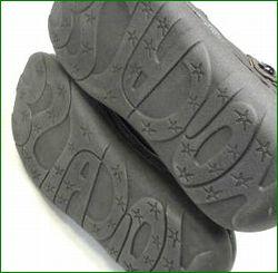 エスタシオン靴  estacion  et390Bdgy ダークグレイ ソール画像
