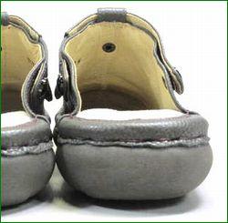 エスタシオン靴  estacion  et390Bdgy ダークグレイ 後ろ画像