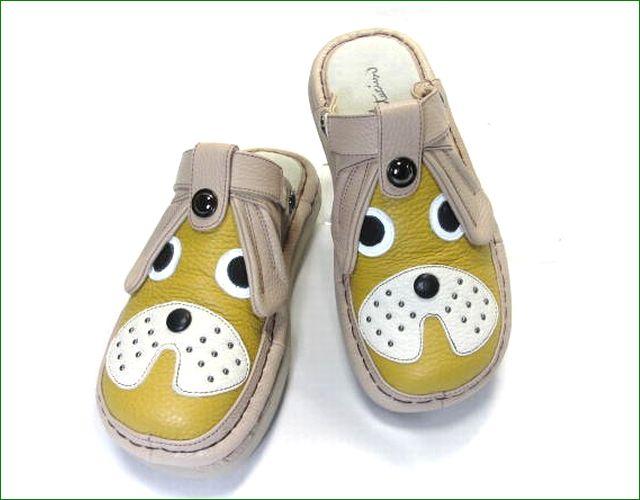 エスタシオン靴  estacion  et390Bokye オークイエロー 全体画像
