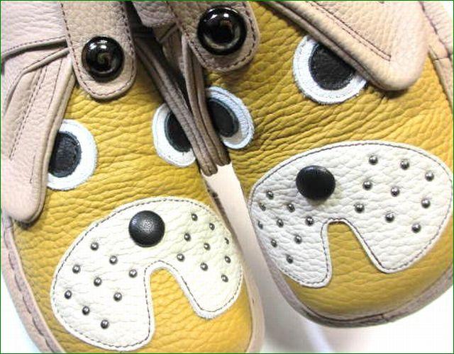 エスタシオン靴  estacion  et390Bokye オークイエロー アップ画像