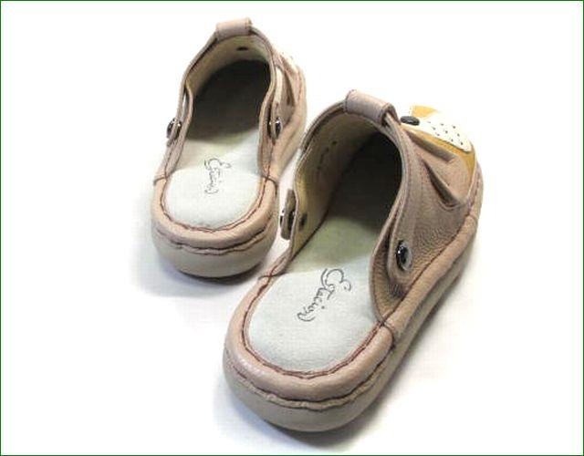 エスタシオン靴  estacion  et390Bokye オークイエロー 部分画像