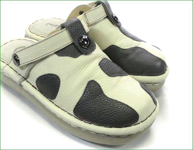 エスタシオン靴  estacion  et398Biv アイボリー アップ画像