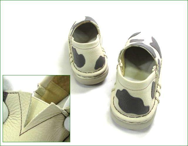 エスタシオン靴  estacion  et398iv アイボリー 部分画像