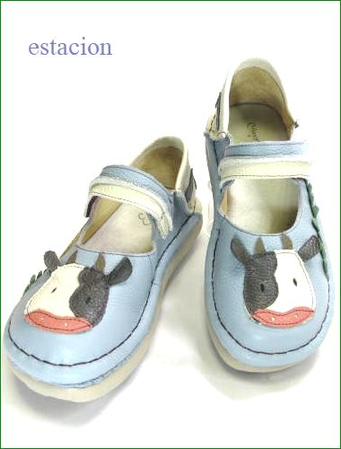 エスタシオン靴  estacion  et399bu ブルー 全体画像