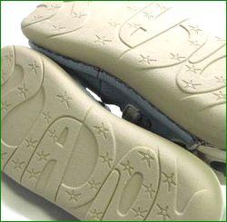 エスタシオン靴  estacion  et399bu ブルー ソール画像