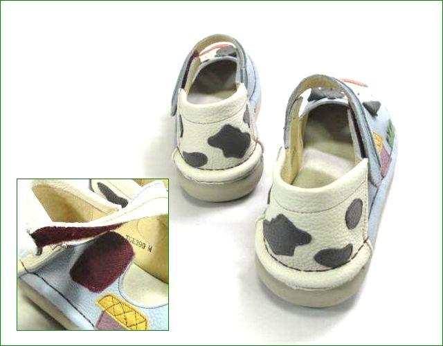 エスタシオン靴  estacion  et399bu ブルー 部分画像