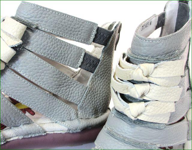 エスタシオン靴 estacion   et405gy グレイ  アップ画像