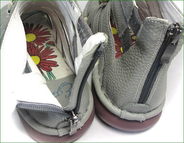 エスタシオン靴 estacion   et405gy グレイ  中敷の画像