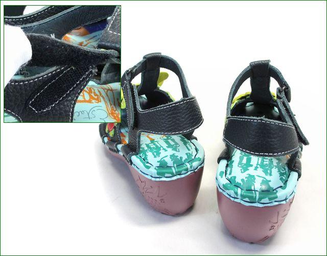 エスタシオン靴 estacion   et4081nv ネイビー  パーツの画像