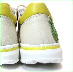 エスタシオン靴 estacion et521iv  アイボリー かかと画像