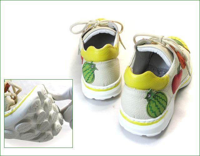 エスタシオン靴 estacion et521iv  アイボリー 部分画像
