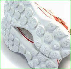 エスタシオン靴 estacion et523iv  アイボリー 底の画像