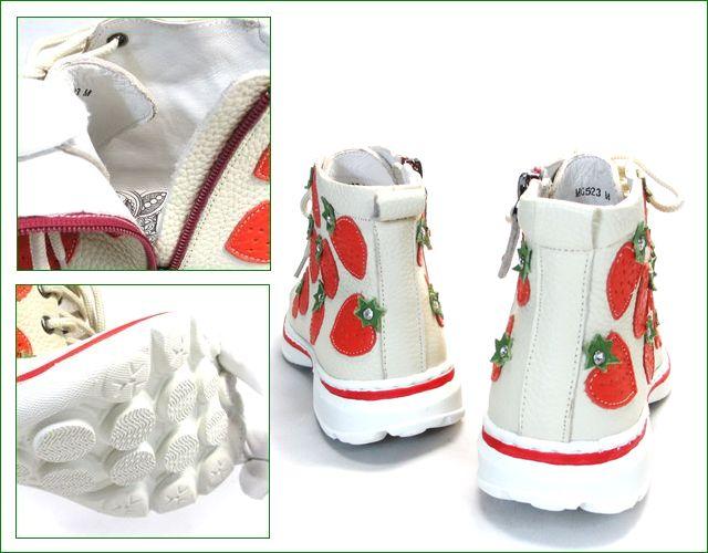 エスタシオン靴 estacion et523iv  アイボリー パーツ画像