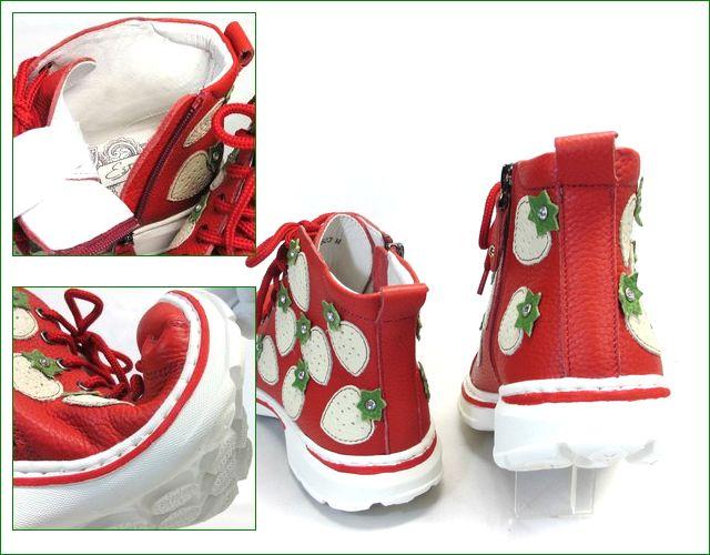 エスタシオン靴 estacion et523re  レッド パーツ画像