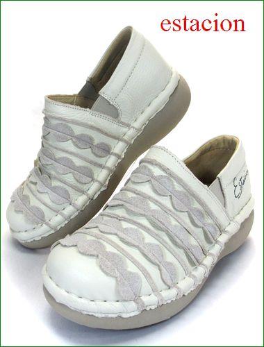 エスタシオン靴  estacion  et52iv アイボリー 全体画像