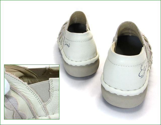 エスタシオン靴  estacion  et52iv アイボリー 部分画像