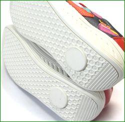 エスタシオン靴 estacion et707nv  ネイビー ソール画像
