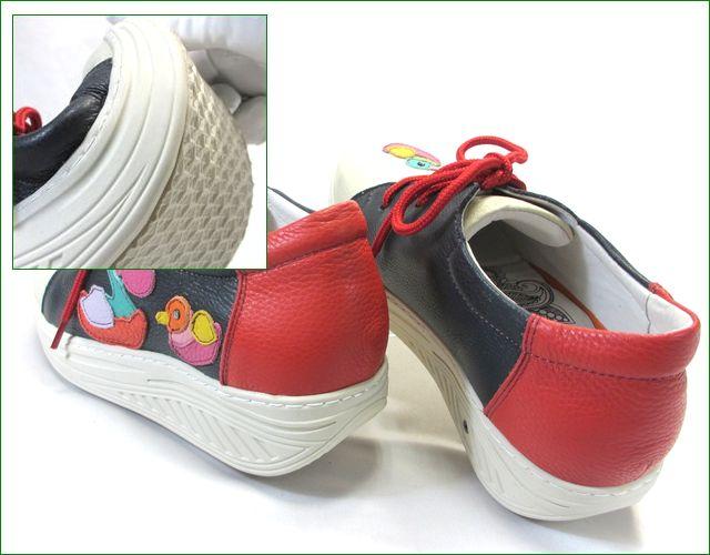 エスタシオン靴 estacion et707nv  ネイビー 部分画像