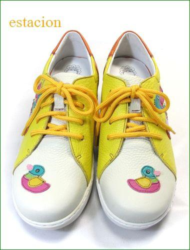 エスタシオン靴 estacion et707ye  イエロー 全体画像