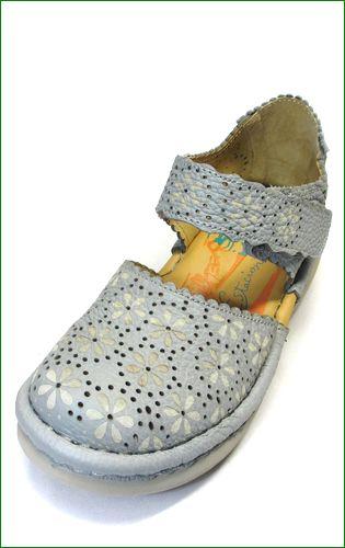 エスタシオン靴 estacion  et74gy グレイ 左靴の画像
