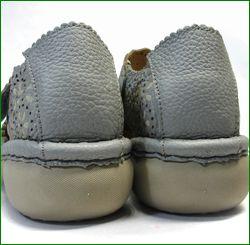 エスタシオン靴 estacion  et74gy グレイ   カカトの画像
