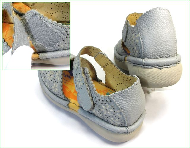 エスタシオン靴 estacion  et74gy グレイ  パーツの画像