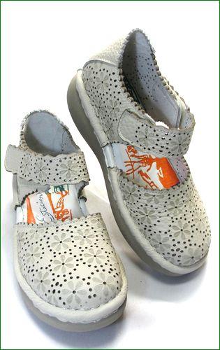 エスタシオン靴 estacion  et74iv アイボリー 右の画像