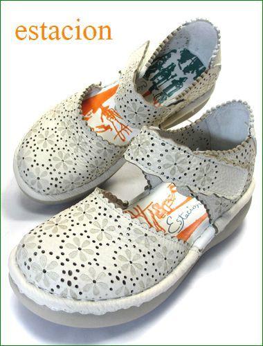 エスタシオン靴 estacion  et74iv アイボリー 全体の画像