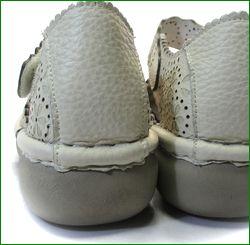 エスタシオン靴 estacion  et74iv アイボリー   カカトの画像