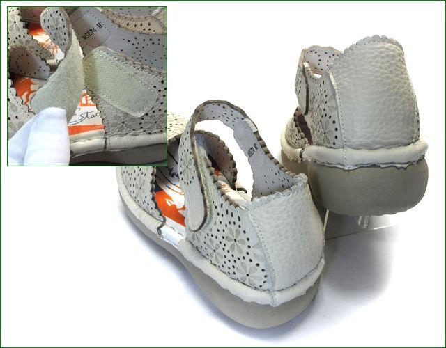 エスタシオン靴 estacion  et74iv アイボリー パーツの画像