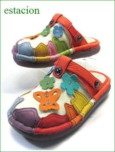 エスタシオン靴 estacion et911iv アイボリーマルチ 全体画像