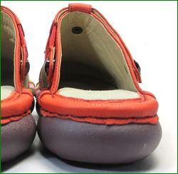 エスタシオン靴 estacion et911iv アイボリーマルチ 後ろ画像