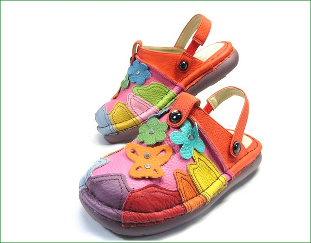 エスタシオン靴 estacion et911mt マルチ ベルトの画像