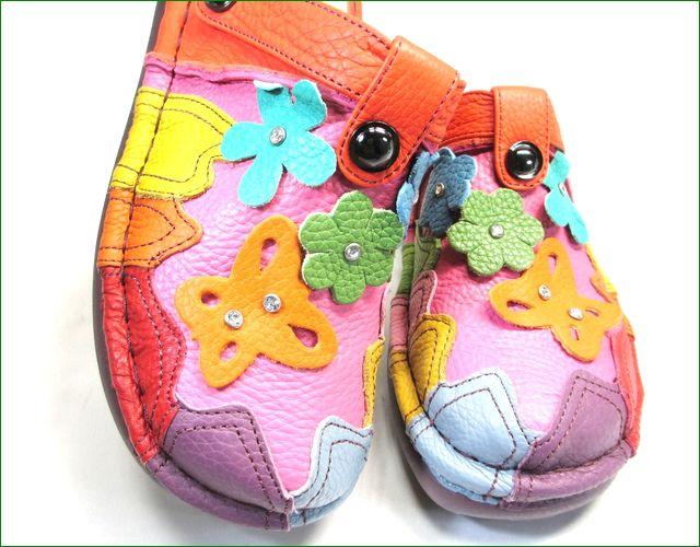 エスタシオン靴 estacion et911mt マルチ アップ画像