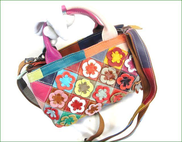 エスタシオン鞄 パーツの画像