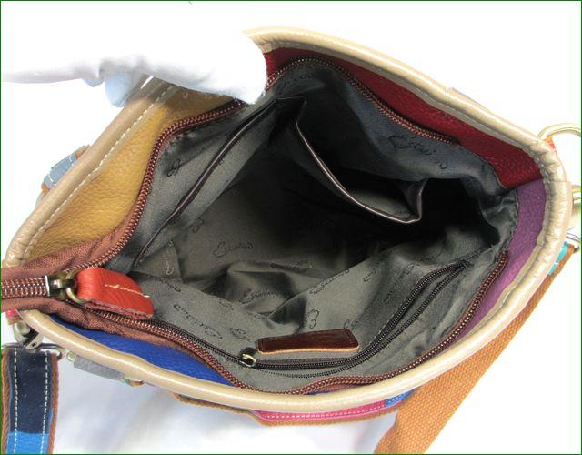 エスタシオン鞄 上からの画像
